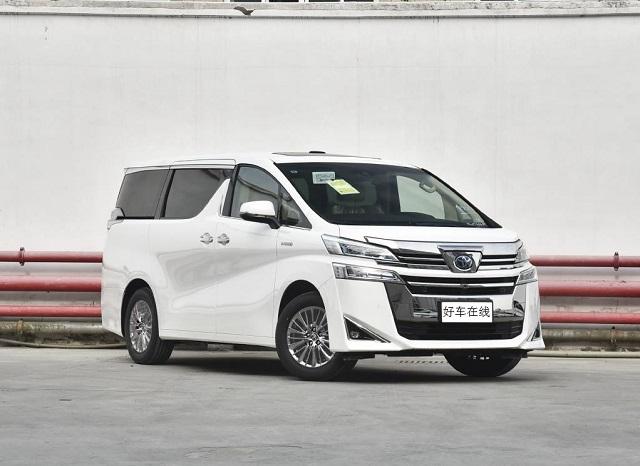 好车在线提供厦门汽车报价,丰田 威尔法 2020款 2.5L HV豪华版 珍白报价,多少钱